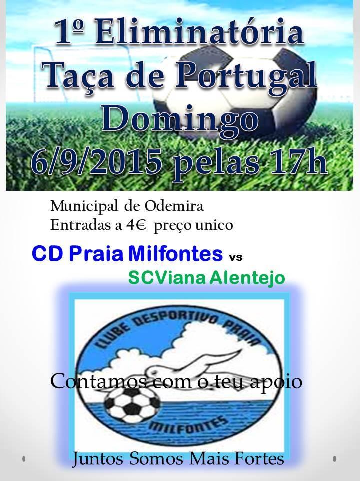 cdp milfontes taça portugal